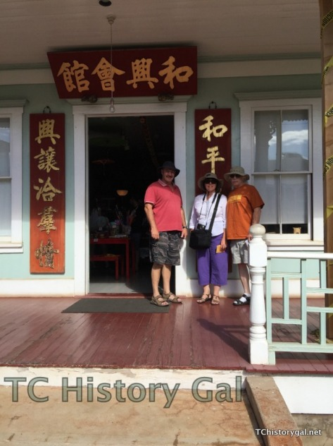 Hawaii 2016 Wo Hing Taoist Temple