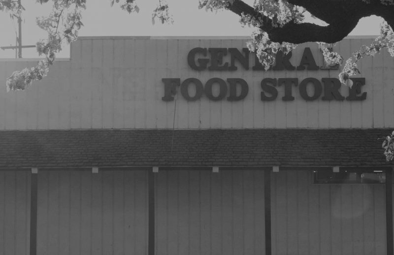 The Gongs bought Haury's Market, the Liquor Store and the Theatre in the 1960s and created the General Food Store.