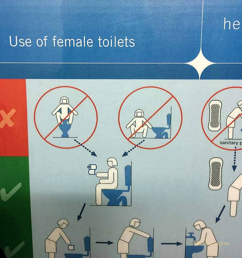 Don't Stall in the Stall